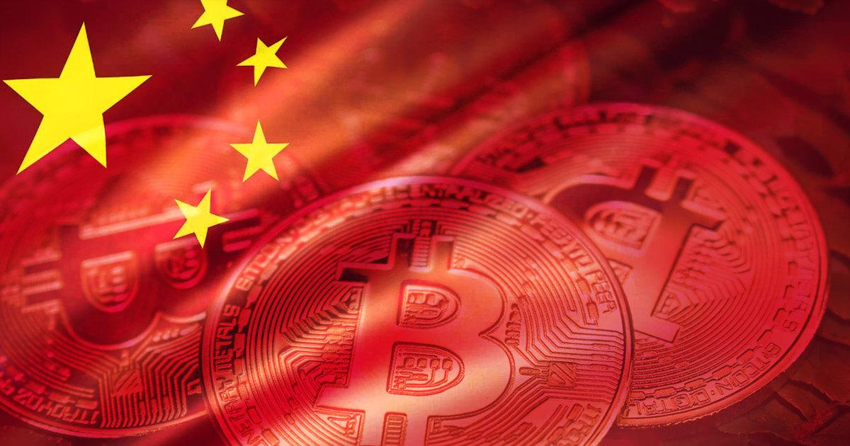China Securities Journal sounds alarm on financial risks related to Bitcoin and crypto