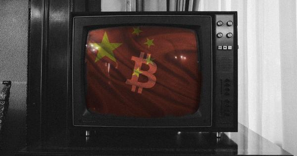 China's state-run media slams Bitcoin trading, calls for stricter supervision