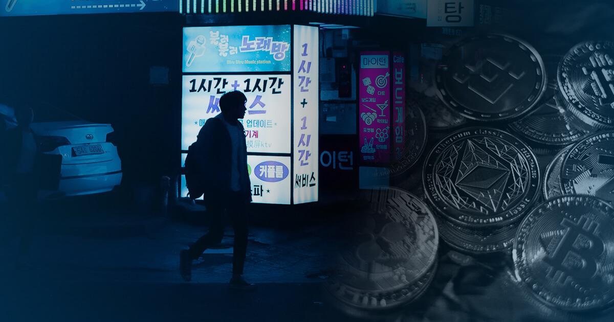 South Koreans lost $5 billion to crypto crimes in the past four years