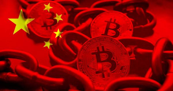 BTC dumps after Agricultural Bank of China issues, deletes, and reissues Bitcoin ban notice