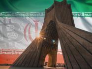 30 Bitcoin miners receive licenses in Iran amidst BTC hashrate drop