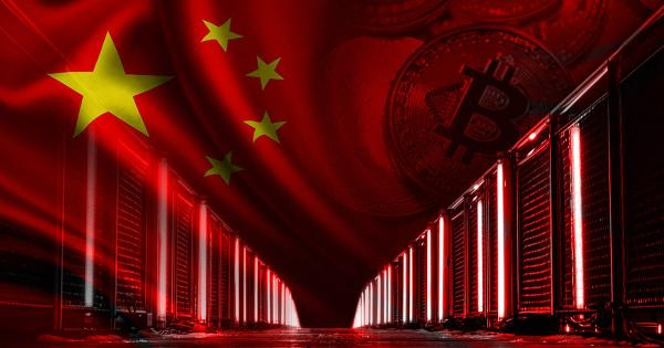 Bitcoin block times hit lowest point in 10 years after China mining ban