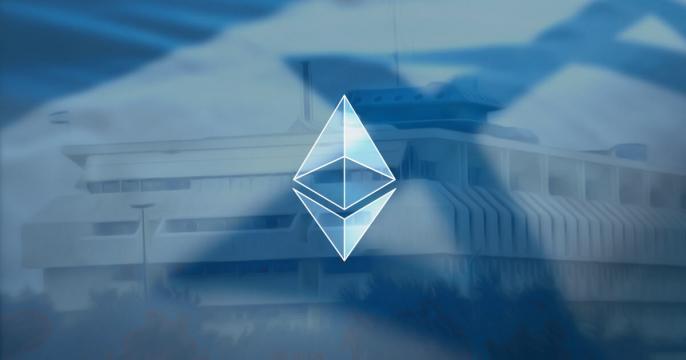 Bank of Israel uses Ethereum blockchain for upcoming 'digital shekels'