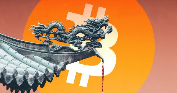 What does China's crypto crackdown mean for the industry?