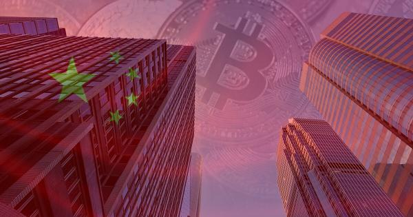 Publicly-listed Chinese brokerages eye Bitcoin offerings, but there's a catch