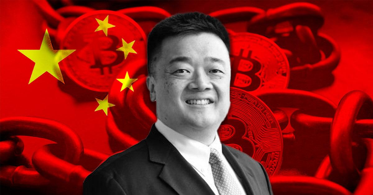 Early crypto exchange boss says China remains 50/50 on outright Bitcoin ban
