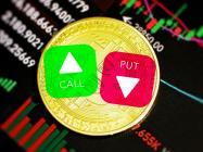 Binary options trading with Bitcoin (BTC): How it works