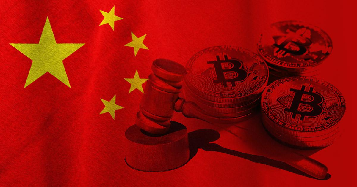 China court doubles down on crypto FUD. Says sector 'not protected by law'
