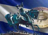 Bitcoin adoption could dampen El Salvador's credit rating, Fitch says