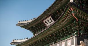 Blockchain at the center of Korean island's $5 billion development plan