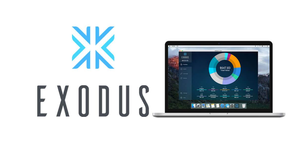 exodus windows private key