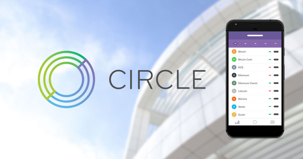 where does circle invest store the cryptocurrency