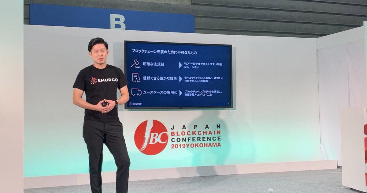 EMURGO CEO Ken Kodama