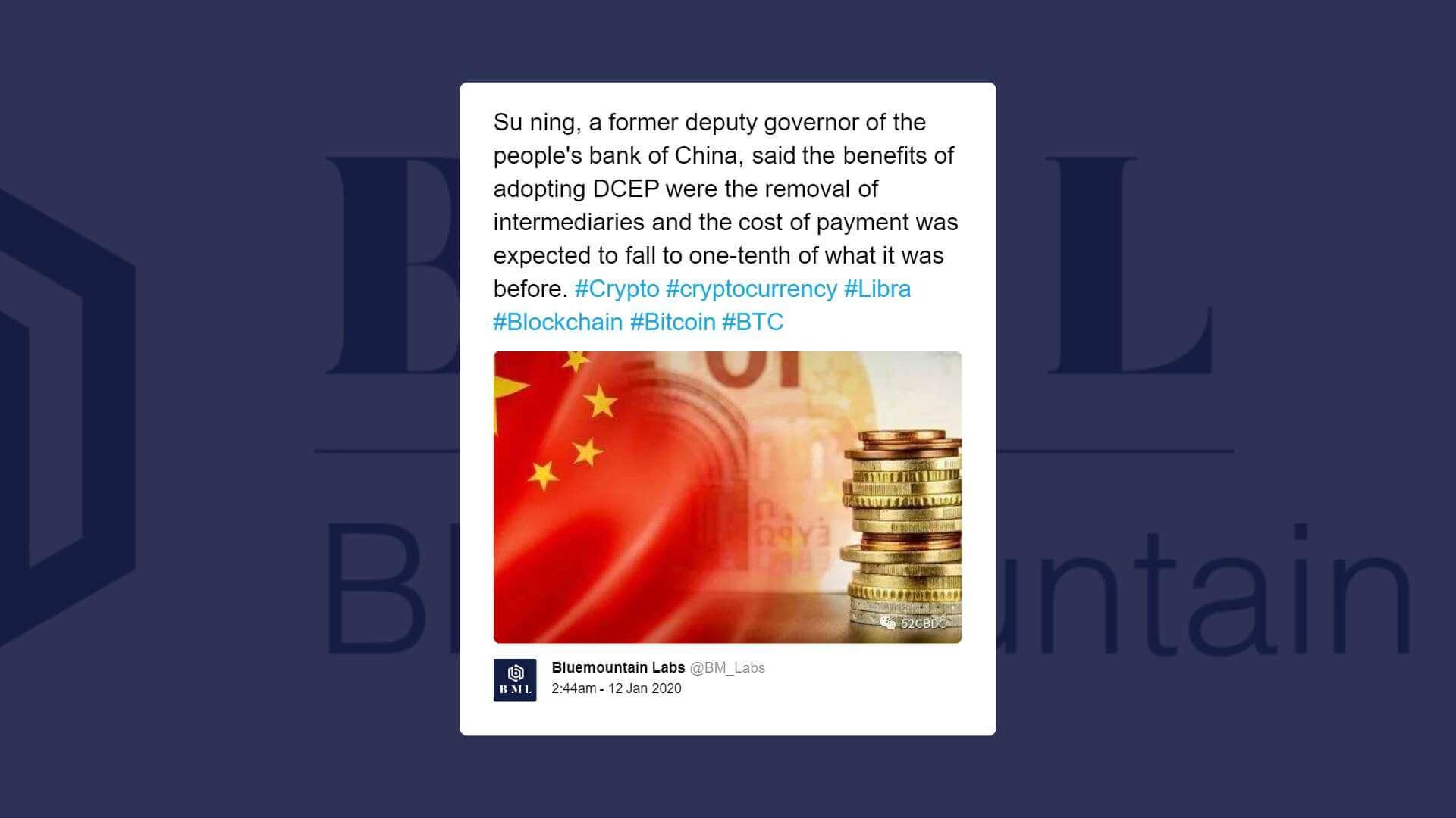 China PBoC crypto