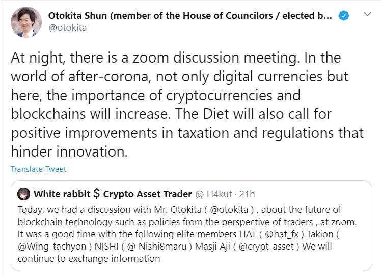 Japan senator crypto