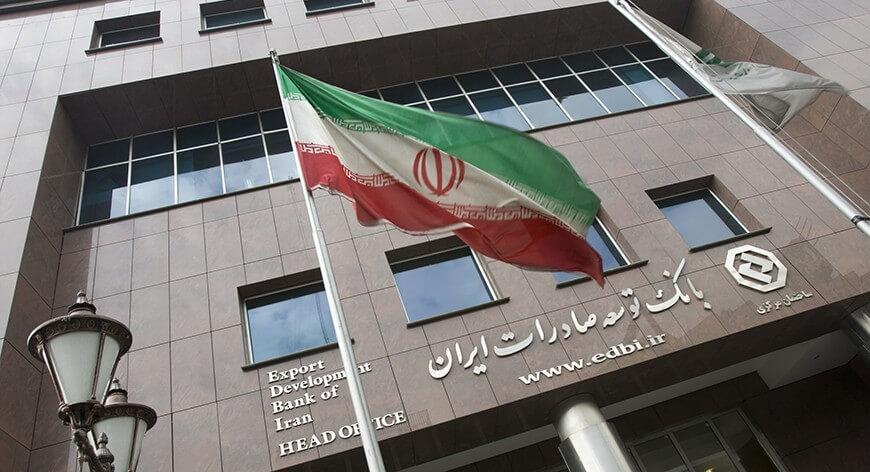Iran banks face US sanctions