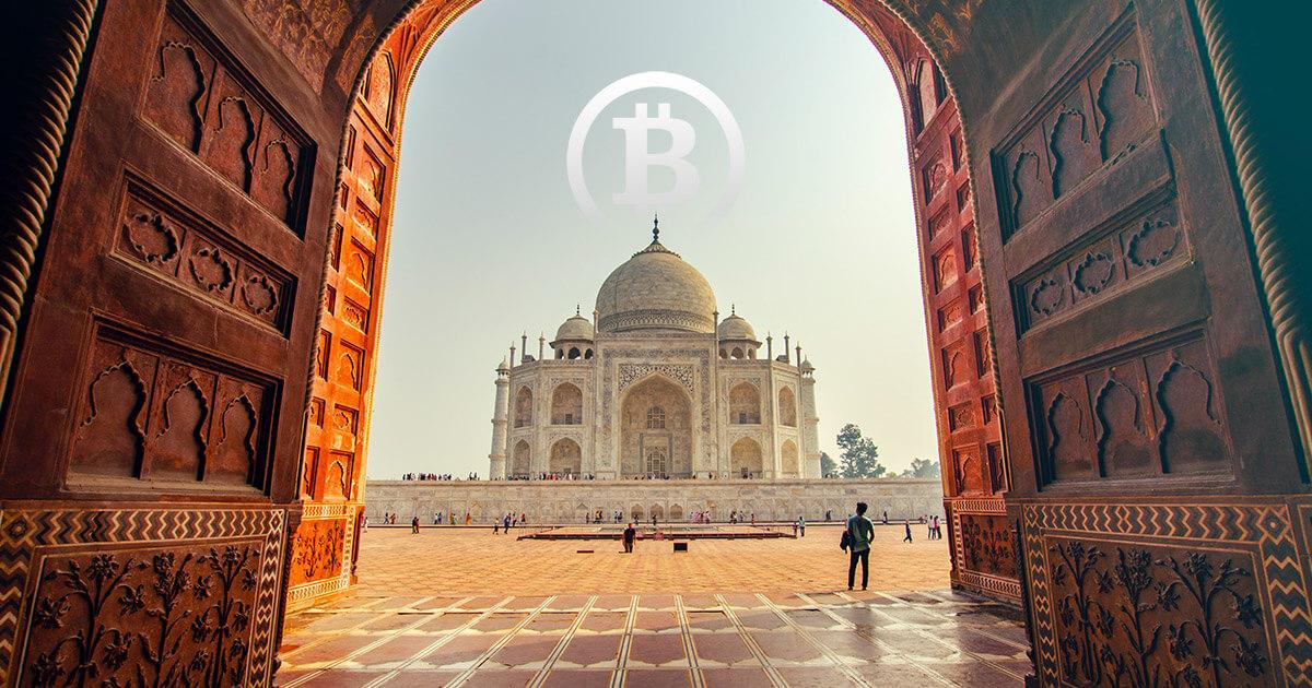 guvernul indian bitcoin