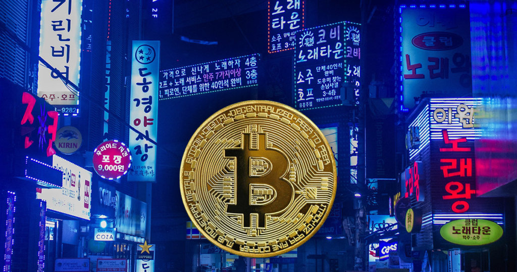 Korean minister says all 200 crypto exchanges in the country face a risk of closing down