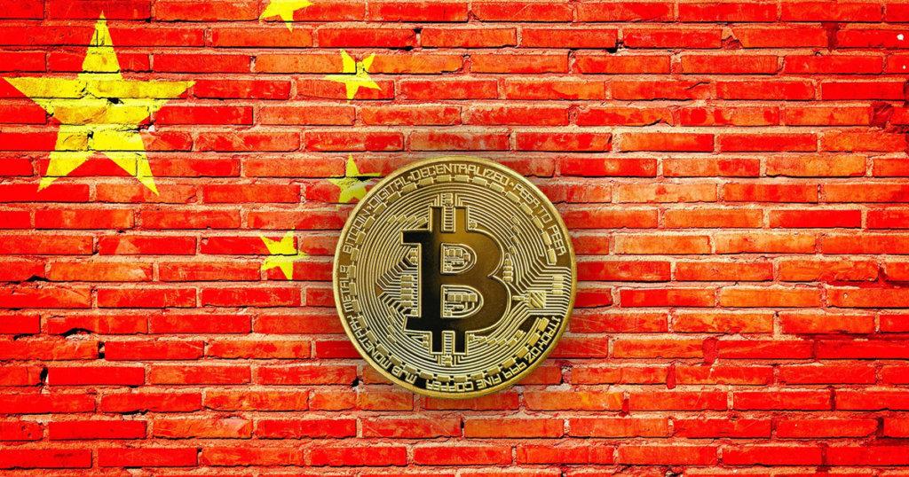autoritatea bitcoin