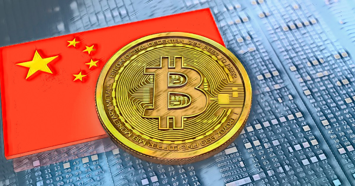 China's biggest bank says Bitcoin is driving its efforts in this key area