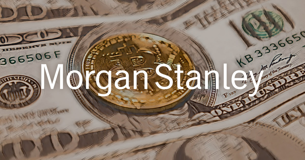 Morgan Stanley approves Bitcoin investments for a dozen new funds
