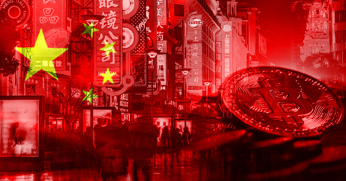 1,100 people arrested in China over alleged crypto fraud | CryptoSlate